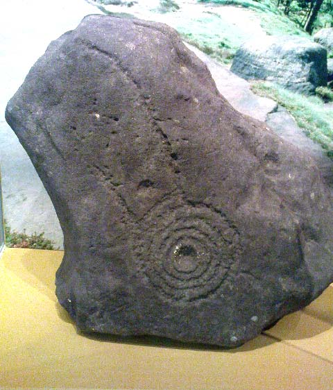 Comet Stone, Cliffe Castle Museum, Keighley