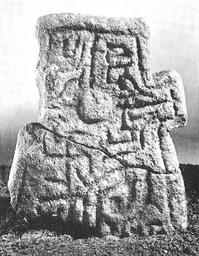 Swastika X, Netherurd